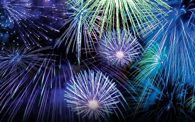 Photo courtesy of Phantom Fireworks