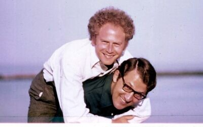 Art Garfunkel and Sanford Greenberg, 1970s (Photo courtesy of Sanford Greenberg)
