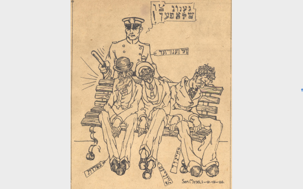 In his early 20s, shortly before leaving Pittsburgh, Sammy Mysels published five cartoons in The Jewish Indicator, a local Yiddish paper. (Rauh Jewish Archives)
