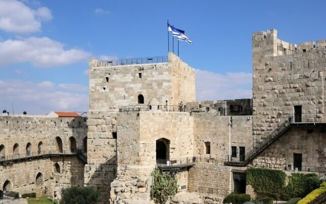 Tower of David Museum Photo courtesy of tod.org.il via JNS