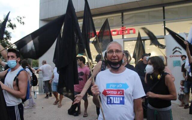 Noam Ofer, 76, at the Black Flag protest, July 28, 2020. Photo by Sam Sokol via JTA