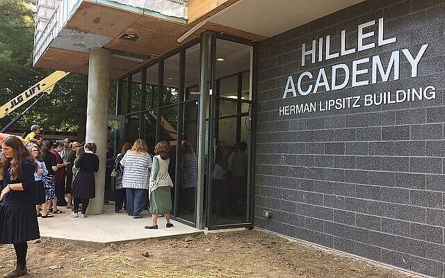 Hillel Academy, like Community Day School and the Yeshiva Schools, have developed plans if a student contracts COVID-19. Photo by Toby Tabachnick.