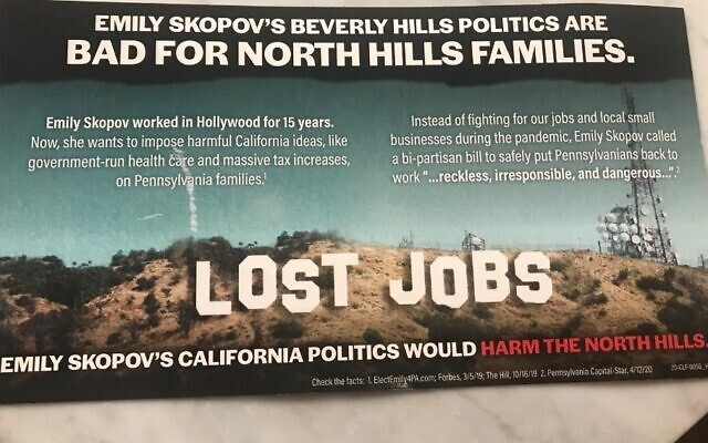 Mailer distributed in the North Hills (Image provided by Emily Skopov for Pennsylvania)