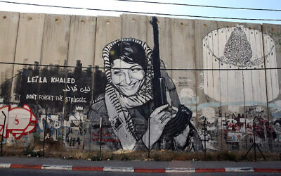 A mural of Leila Khaled in the West Bank, June 16, 2013. (Ian Walton/Getty Images via JTA)