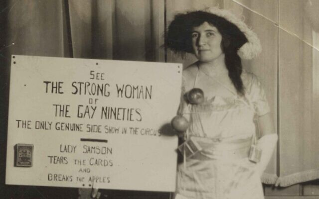 Gertrude Kingsbacher Sunstein was an athlete, an educator and a suffragette. (Photo courtesy of Rauh Jewish Archives)