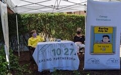 In addition to the three main events, 10.27 Healing Partnership will offer canopy conversations on Oct. 27. People can stop by the tent at The Children's Institute of Pittsburgh, talk about what they might need and connect with resources and activities. (Photo by Maggie Feinstein)