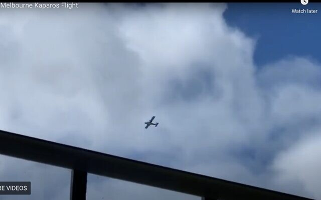 An airplane circled Melbourne Sunday for locked-down Jews who could not conduct the pre-Yom Kippur ritual of kapparot. (YouTube screenshot via JTA)