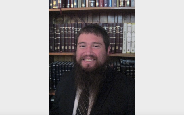 Rabbi Dovid Small (Photo provided by the JAA)
