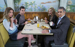 "From left: Annie Murphy, Dan Levy, Catherine O'Hara and Eugene Levy of ""Schitt's Creek"". (Copyright 2020 Pop Media Group LLC)"