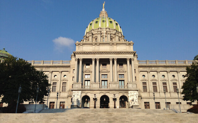 The Pennsylvania State Capitol building (Photo by New_Folder/iStockphoto.com)