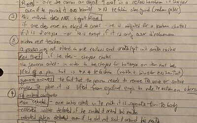 First half of prep notes for recent daf yomi lecture. Photo by Jill Felder