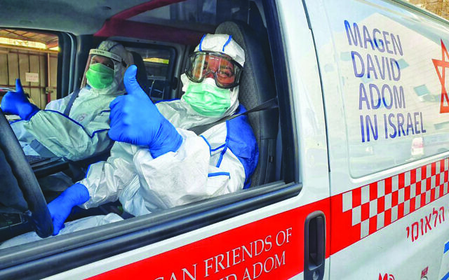 Israel has an increased need for new ambulances necessitated by the COVID-19 pandemic.  Photo provided by American Friends of Magen David Adom