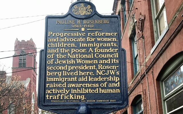 A historical marker commemorating the contributions of Paulilne Hanauer Rosenberg outside her former home on Pittsburgh's North Side   (Photo by Matthew Falcone)