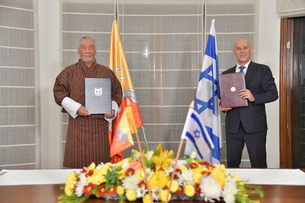 State of Israel, Kingdom of Bhutan Establish Full Diplomatic Ties
