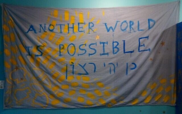 A banner hanging in Ratzon made by youth and community members (Photo provided by Ami Weintraub)