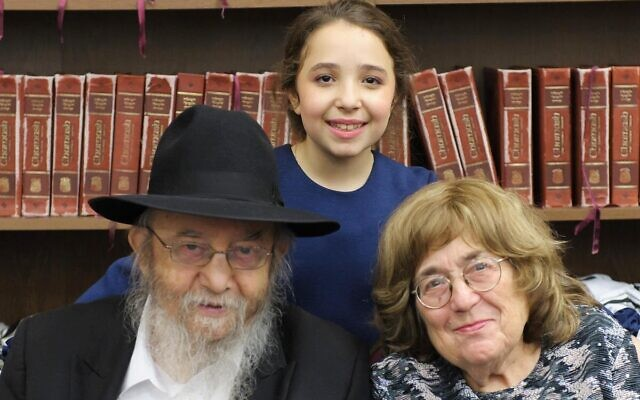 Rabbi Ephraim and Mrs. Miriam Rosenblum at the bas mitzvah of their granddaughter Esther   (Photo by  Eliran Shkedi)