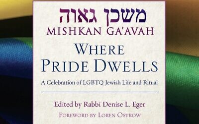 "Rabbi Denise Eger edited ""Mishkan Ga'Avah: Where Pride Dwells,."" Photo provided by Rabbi Denise Eger."