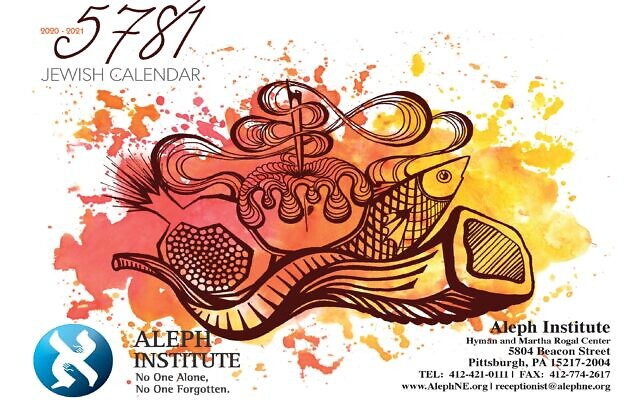 The Aleph Institute has provided calendars for Jewish inmates that includes holiday, inspirational essays and other useful information. Artwork provided by Aleph Institute.