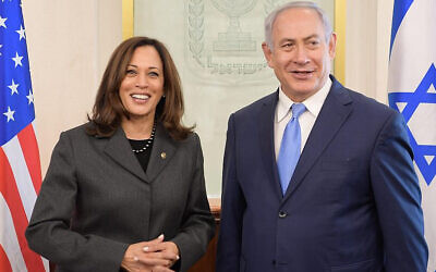 Kamala Harris when she was a California senator with Israeli Prime Minister Benjamin Netanyahu in 2017. (Photo by  Amos Ben Gershom/GPO via JNS)