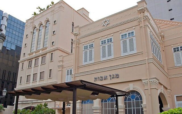 Maghain Aboth Synagogue in Singapore. (Wikimedia Commons via JNS)