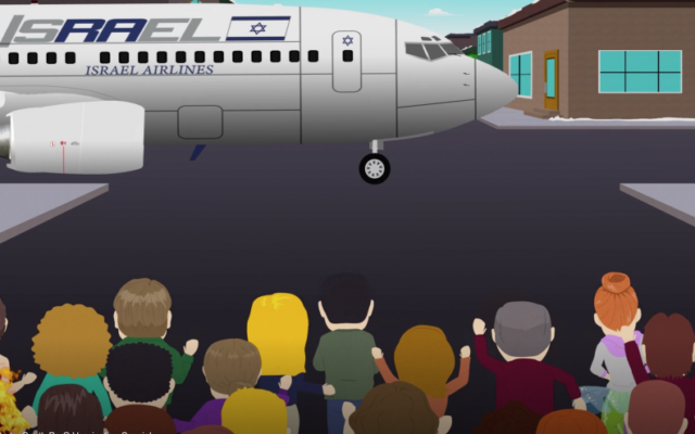 """An Israeli plane delivers coronavirus vaccines to residents of the television comedy cartoon """"South Park."""" (Screenshot via JNS)"""