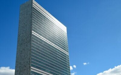 United Nations building. Photo by U.S. Department of State, courtesy of flickr.com
