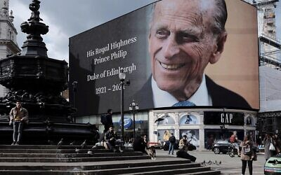 Prince Philip death announcement stock photo. .Photo by Garry Knight, courtesy of flickr.com.