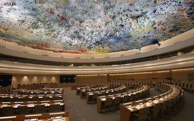 The Human Rights and Alliance of Civilizations Room of the Palace of Nations, in Geneva. The room is the meeting place of the U.N. Human Rights Council. (Photo by Ludovic Courtès via Wikimedia Commons via JNS)