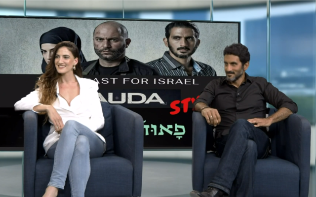 Fauda stars Rona-Lee Shimon and Tsahi Halevi spoke at JNF-USA's annual Breakfast for Israel. Screenshot by David Rullo.