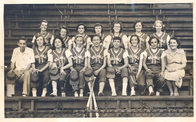 "The 1952 Squirrel Hill women's softball team, including future Western PA Jewish Sports hall-of-famer Bonita ""Bunny"" Reingold (back row, second from right). Photo courtesy of Rauh Jewish History Program & Archives"