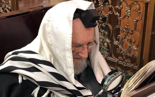 Rabbi Mordecai Leib Glatstein (Photo provided by Sara Glatstein)