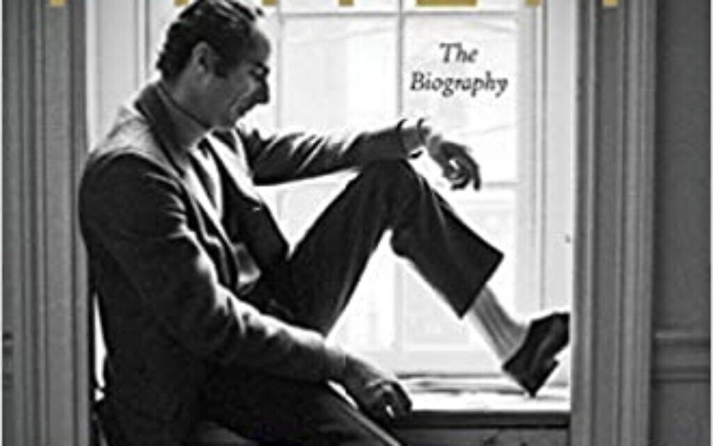 """Philip Roth: The Biography"" (Photo courtesy of W.W. Norton & Company)"