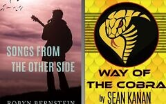 Siblings Robyn Bernstein and Sean Kanan both published books this year. Cover images provided by authors.