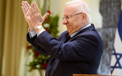 President of the State of Israel, Reuven Rivlin, at a ceremony honoring Service Year volunteers for the year of service for 5777. Thursday, July 27, 2017. Photo Credit: Mark Neyman / GPO.