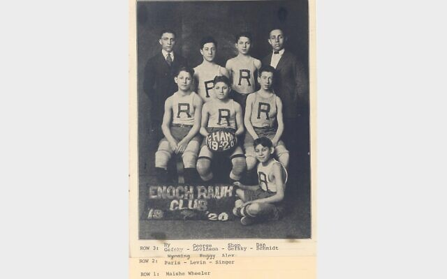 A photograph of the first Enoch Rauh Club basketball team from the 1919-1920 season, including Wyoming Paris, Shep Gefsky, and Dan Schmidt (Photo courtesy of Rauh Jewish Archives at the Heinz History Center)