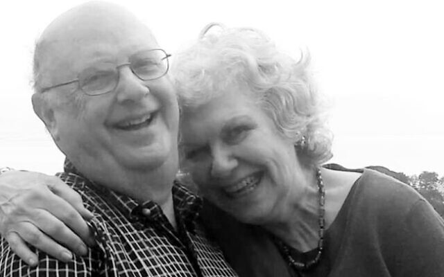 Rabbi Leslie Y. Gutterman and Janet Engelhart Gutterman (Photo courtesy of Rabbi Leslie Y. Gutterman)
