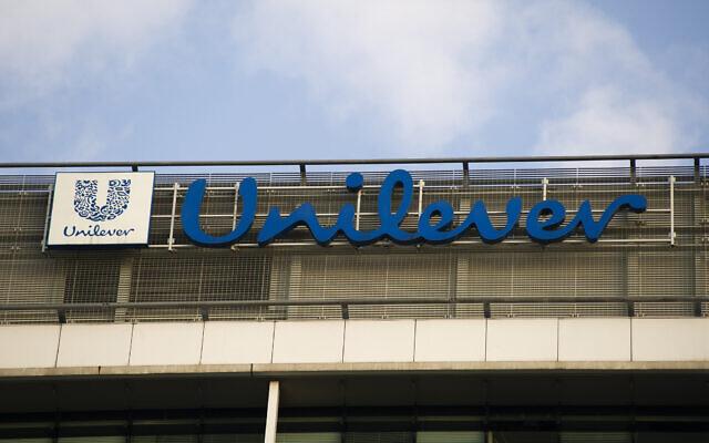 The Unilever logo is seen in Warsaw, Poland, in 2020. (Aleksander Kalka/NurPhoto via Getty Images)