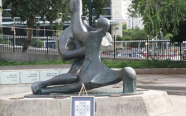 A memorial to the Munich massacre in Tel Aviv. Photo by Dr. Avishai Teiche via Pikiwiki Israel/Wikimedia.