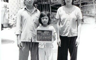 Photo of Loung Ung, Meng, and Eang's arrival at the refugee camp in Thailand 1979. Photo courtesy of Loung Ung