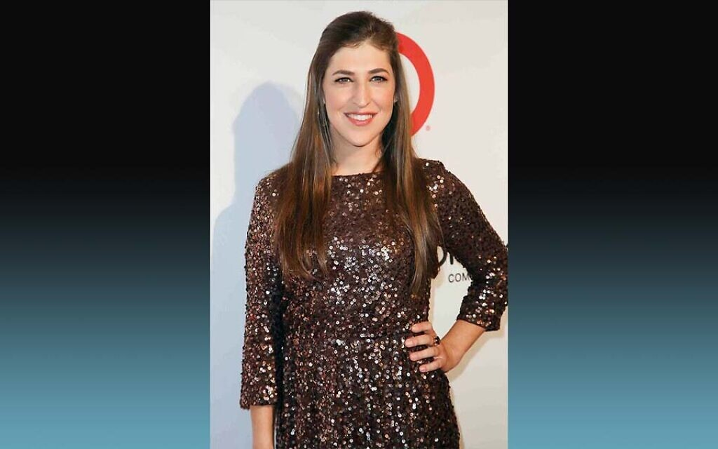 Mayim Bialik's selection as Jeopardy guest host invited some people to express antisemitic views. Photo by Jam Ong, via Flickr.com.