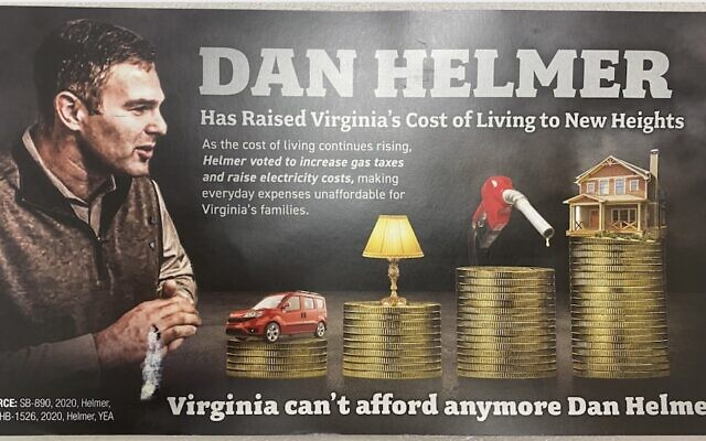A flier distributed by a Republican candidate for Virginia's statehouse in the 2021 elections depicts the Jewish incumbent with piles of gold coins. (Ron Kampeas)