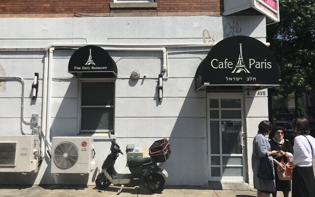 The owner of this kosher restaurant in Brooklyn says a vaccine mandate will not convince the unvaccinated to get the shot. (Photo by Lauren Hakimi)