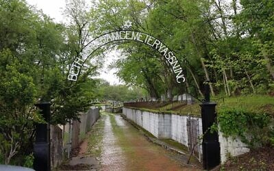 Beth Abraham Cemetery's front gate and arch have been repaired (Photo by Jonathan Schachter, JCBA)