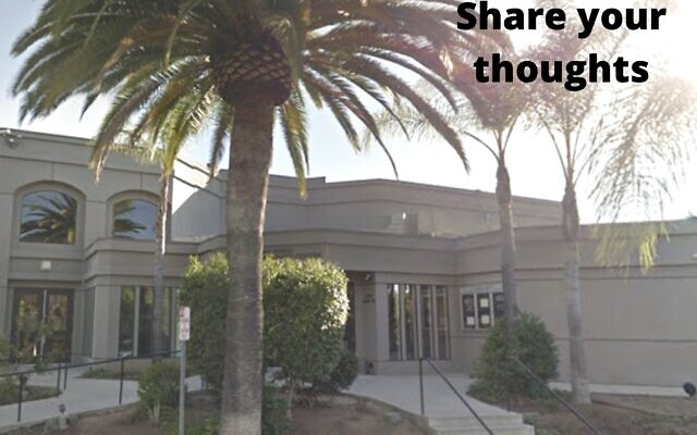 A view of the Chabad congregation in Poway, California (Google Street View)