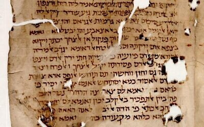 A manuscript from the University of Pennsylvania Center for Advanced Judaic Studies. (University of Pennsylvania Center for Advanced Judaic Studies/Wikimedia Commons via JTA)