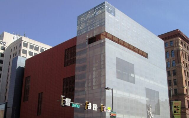 National Museum of American Jewish History (Photo by Beyond My Ken, CC BY-SA 4.0 creativecommons.org/licenses/by-sa/4.0>, via Wikimedia Commons)