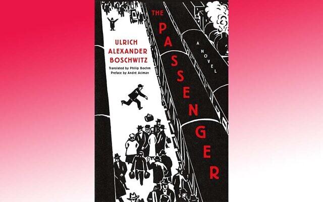 "Sen. Rudolph Boschwitz's first cousin, Ulrich Alexander Boschwitz wrote the novel ""The Passenger."""