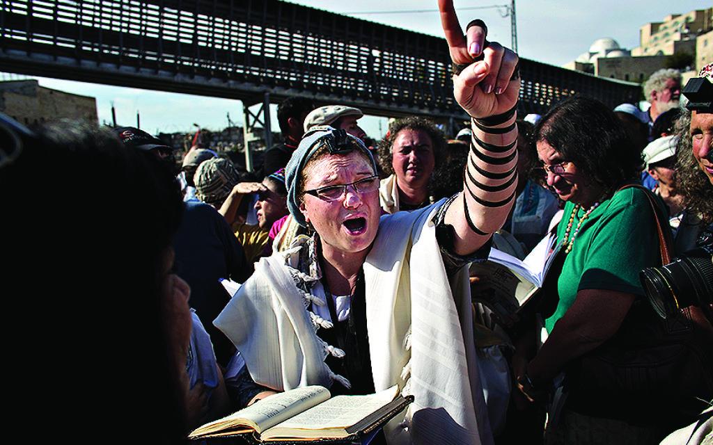 Women praying at the Western Wall