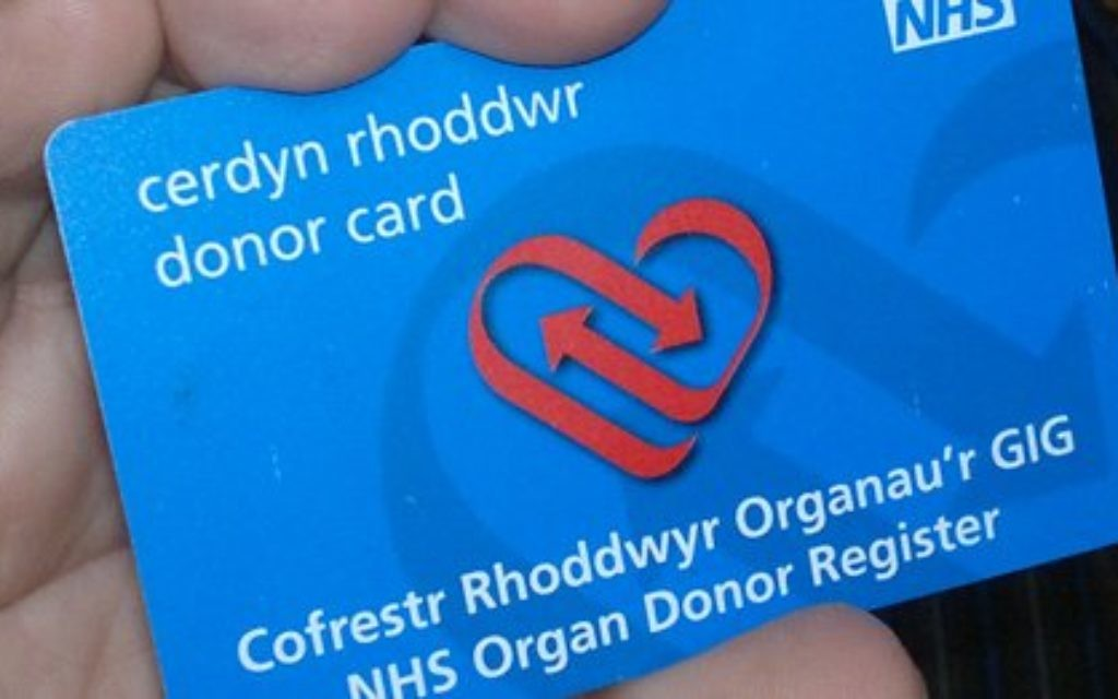 The current Welsh NHS organ donation cards