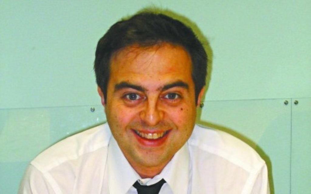 Richard Ferrer
